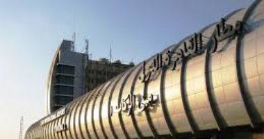 إلغاء إقلاع رحلتين دوليتين بمطار القاهرة لعدم جدواها اقتصاديا