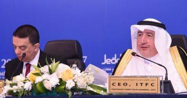 المؤسسة الدولية الإسلامية تقدم مليار دولار لتنمية السلع الاستراتيجية فى الدول الأعضاء