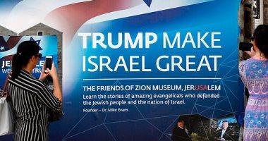 بالصور..إسرائيل تسطو شعار الحملة الانتخابية لترامب للترحيب به فى تل أبيب