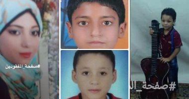 معا نجدهم.. 13 حالة جديدة فى حملة اليوم السابع للبحث عن المفقودين