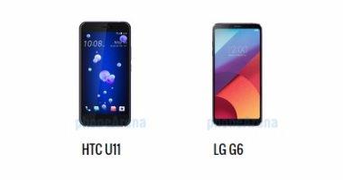 إيه الفرق.. مقارنة بين هاتفى HTC U11 وLG G6