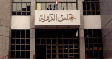 صلاح سالم رئيسا لنادى مجلس الدولة ببنى سويف بالتزكية