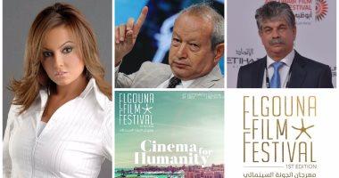 مهرجان الجونة السينمائى يعلن تاريخ دورته الثانية