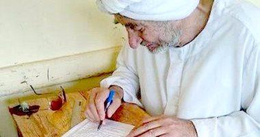 بالصور.. الحاج محمد 73 سنة وينتظر نتيجة الإعدادية للالتحاق بالثانوية العامة