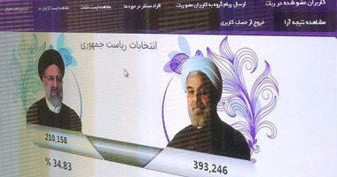 تداول صور لنتائج فرز الأصوات بانتخابات الرئاسة فى إيران.. وتقدم روحاني