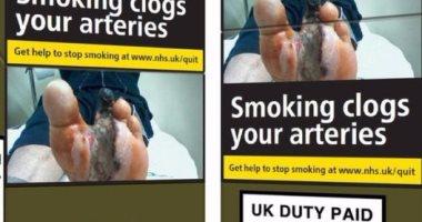 الشرقية للدخان: جنيه ونصف زيادة على سجائر كليوباترا و٣ جنيهات على بلاك ليبول