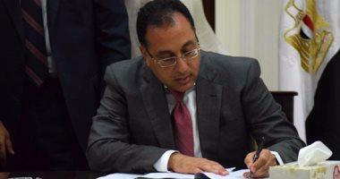 نائب وزير الإسكان: توقيع اتفاقيات لتطوير منطقتين عشوائيتين بجنوب سيناء