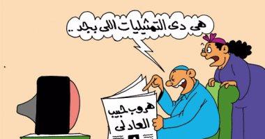 """""""تمثيلية"""" هروب حبيب العادلى .. فى كاريكاتير """"اليوم السابع"""""""