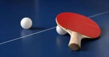 اليوم.. انطلاق بطولة نيجيريا الدولية لتنس الطاولة