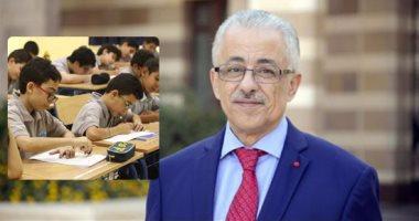 بالصور.. ولى أمر تشتكى مخالفة إدارة مدرسة أبنائها قانون التعليم المصرى
