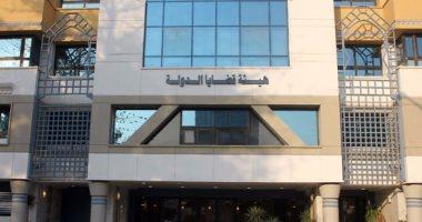 """هيئة قضايا الدولة تعلن عن وظائف لخريجى كليات """"الحقوق والشريعة والشرطة"""""""