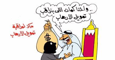 """""""قطر"""" تمول الإرهاب وتراقب أنشطته.. فى كاريكاتير """"اليوم السابع"""""""