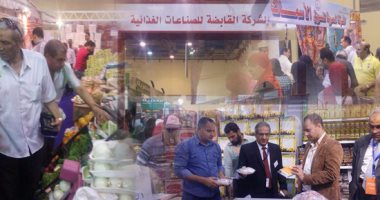 معرض سوبر ماركت أهلا رمضان يستقبل المواطنين بمدينة نصر لليوم الثالث