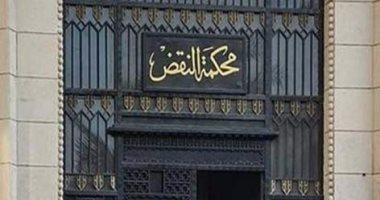 """""""النقض"""" تنظر اليوم الطعن على إدراج 215 متهما من""""كتائب حلوان"""" بقوائم الإرهاب"""