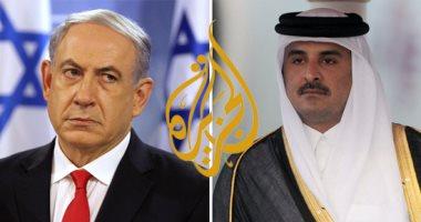 قناة إسرائيلية: قطر مولت سفر ضباط وشخصيات إسرائيلية للخارج