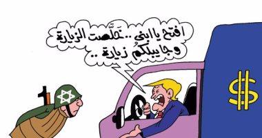 ترامب ينهب أموال الخليج لضخها بخزائن إسرائيل.. بكاريكاتير