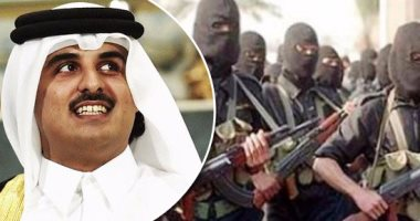 Image result for قطر والإرهاب