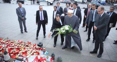 شيخ الأزهر خلال زيارة موقع حادث الدهس بألمانيا