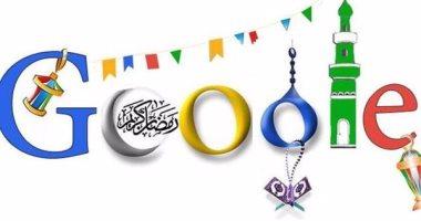 3 تطبيقات يقترحها جوجل للمسلمين فى رمضان .. تعرف عليها