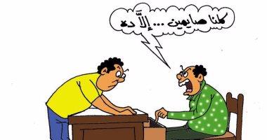 """""""أدراج المرتشين"""" تقاطع الصيام فى رمضان.. بكاريكاتير """"اليوم السابع"""""""
