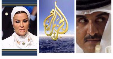 """سحب ترخيص قناة """"الجزيرة"""" القطرية وإغلاق مكاتبها فى السعودية"""