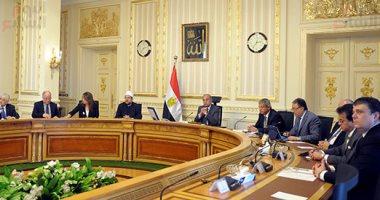 رئيس الوزراء يصدر قرارا باعتبار إجازة العيد 3 أيام بداية من الأحد