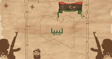 """""""الوطنية لحقوق الإنسان بليبيا"""" ترحب باتفاق المصالحه بين مصراتة وتاورغاء"""