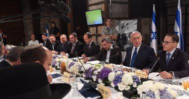 مجلس الوزراء الإسرائيلى يصوت على إلغاء قرار الحد من عدد الحقائب الوزارية