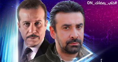 فى الحلقة الـ 23 من الزيبق .. الموساد يبدأ فى تجنيد كريم عبد العزيز