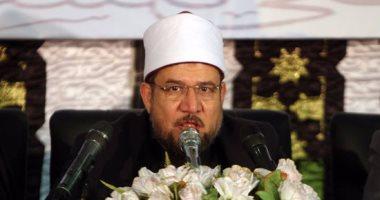 الأوقاف تعلن بدء اختبارات التصفية الأولية للأئمة لإيفاد رمضان القادم