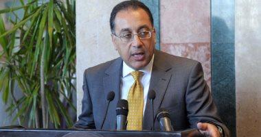 مؤتمر التطوير العقارى الثانى يضع استراتيجية تصدير العقار المصرى