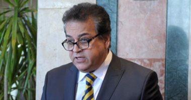 وزير التعليم العالى يعتمد التعيينات الإدارية الجديدة بجامعة الإسكندرية