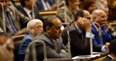 البرلمان يوافق على قانون منح علاوة غلاء للمخاطبين بقانون الخدمة المدنية