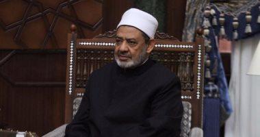 الباقيات الصالحات .. فيلم يوثق إنجازات 8 سنوات للإمام الطيب في مشيخة الأزهر -