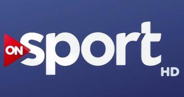 قناة ON Sport تحصل على حقوق بث حفل الفيفا لجوائز الأفضل فى 2018