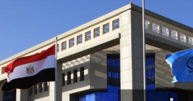 الهيئة العربية للتصنيع: لا صحة لوقوع انفجار بأحد مصانعنا بالقرب من المطار