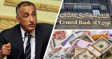السياحة: البنك المركزى وافق على توفير 3 آلاف ريال لكل حاج شرط التأشيرة