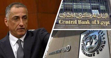 صندوق النقد: صرف شريحة بـ2 مليار دولار لمصر بعد الموافقة على القرض