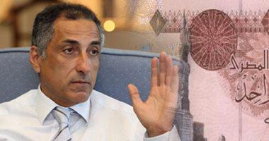 الدولار يتراجع 75 قرشًا أمام الجنيه خلال 4 أشهر.. الثقة فى أداء الاقتصاد واستثمارات بـ4.7 مليار دولار وتحويلات المصريين بـ25.5 مليار دولار والسياحة بـ11 مليارًا تقود قوة العملة المحلية.. وتوقعات باستمرار التحسن