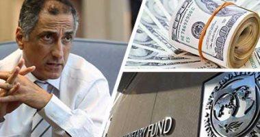 البنك المركزى: ارتفاع تحويلات المصريين بالخارج لـ26.4 مليار دولار