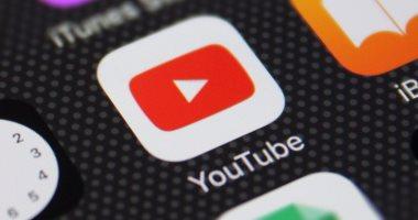 """تقنية جديدة للتعرف على فيديوهات """"داعش"""" المتطرفة قبل تحميلها على الإنترنت"""