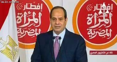 الرئيس السيسى: الرفق بالشعب المصرى مش طبطبة فقط بل إجراءات إصلاحية