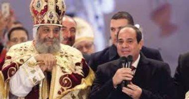 أقباط المهجر وأساقفة الكنيسة يحتشدون لاستقبال السيسى خلال زيارته للأمم المتحدة