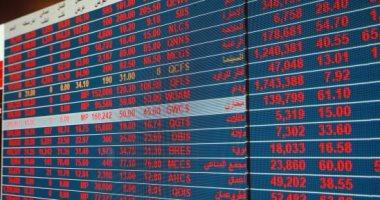 تراجع بورصة قطر بختام التعاملات بضغوط هبوط جماعى للقطاعات