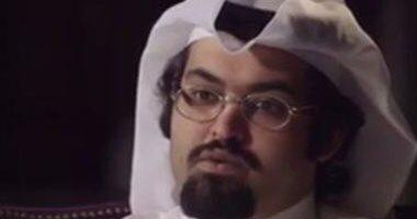 معارض قطرى: نظام تميم ليس له شرعية والشعب يعيش فى دولة بوليسية قمعية