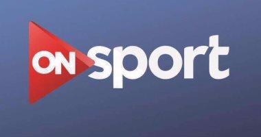 ���� ���� ������ ��� on sport ������