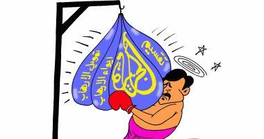 """تميم يسقط بـ""""القاضية"""" بعد المقاطعة العربية.. فى كاريكاتير """"اليوم السابع"""""""
