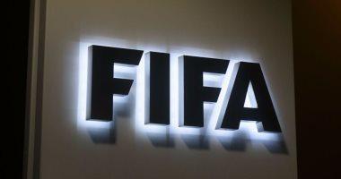 فيفا  يرفع الحظر عن دعم ملفات المرشحين لكأس العالم 2026 -