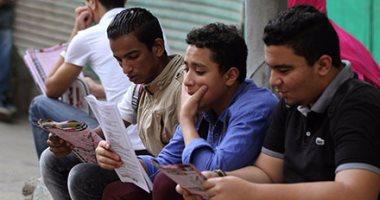 اليوم.. طلاب الدور الثانى بالثانوية العامة يمتحنون اللغة الثانية والاقتصاد