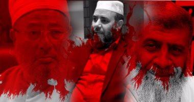 """حتى لا ننسى.. أبرز جرائم جماعة الإخوان الإرهابية فى حق الشعب """"فيديو"""""""
